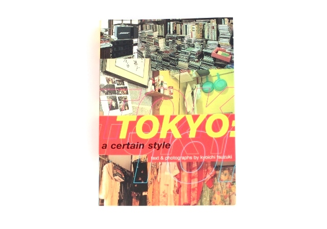 Walking with Cake: Tokyo: A Certain Style by Kyoichi Tsuzuki